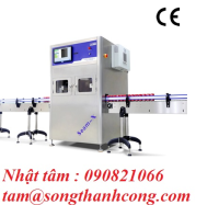 canneed-seam-x-on-line-x-ray-automatic-seam-scanner-non-destructive.png